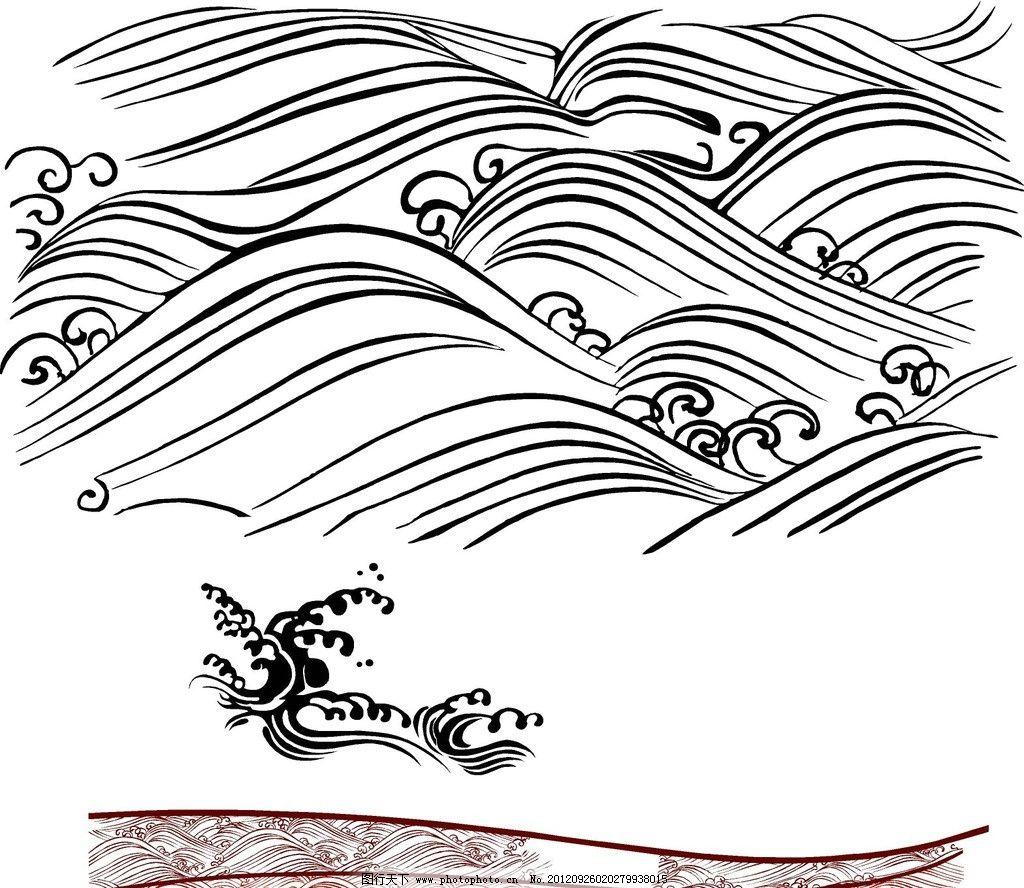 海浪 大海 矢量 三种海浪 浪花 底纹背景 底纹边框 eps
