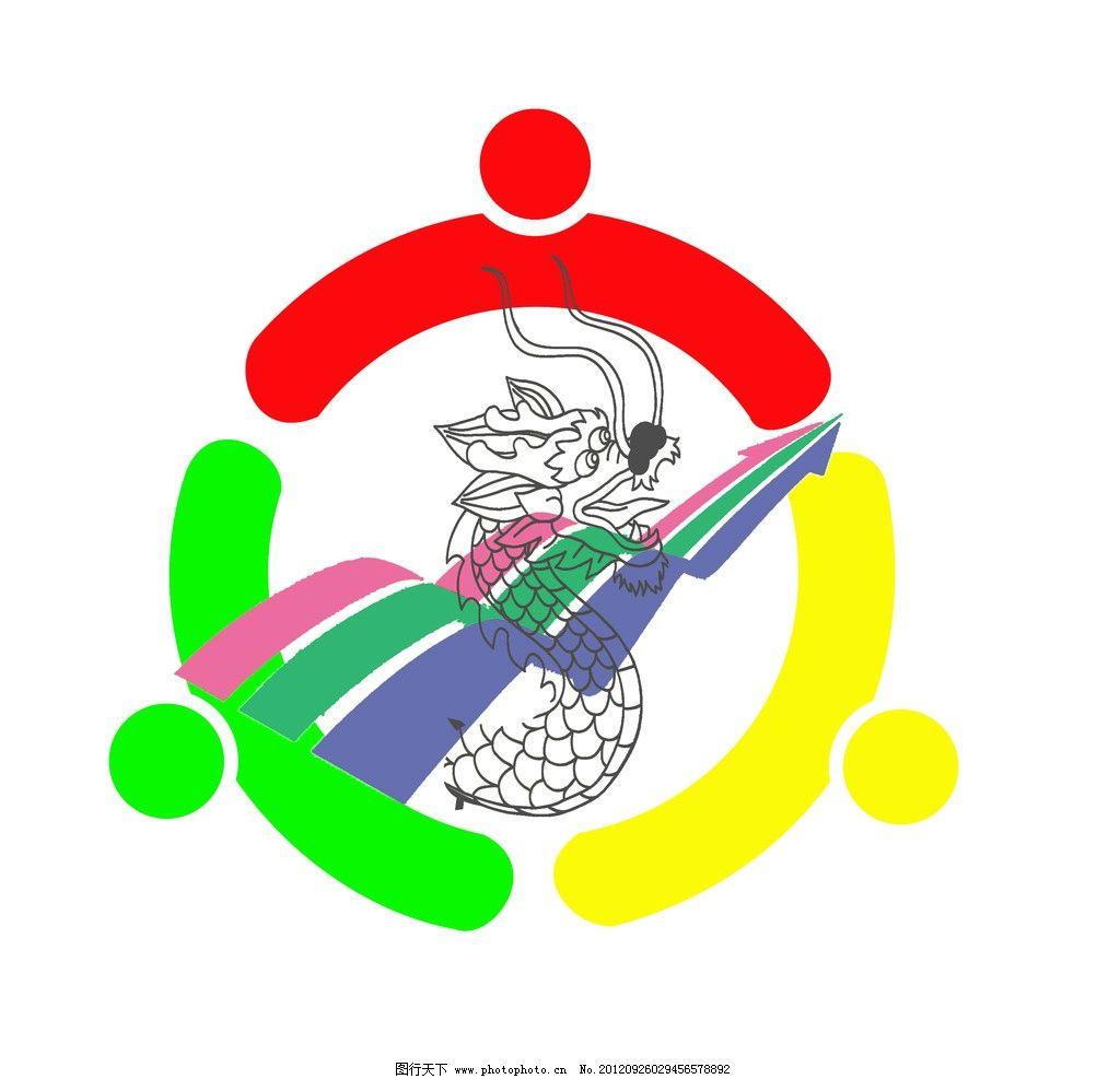 班徽设计图片