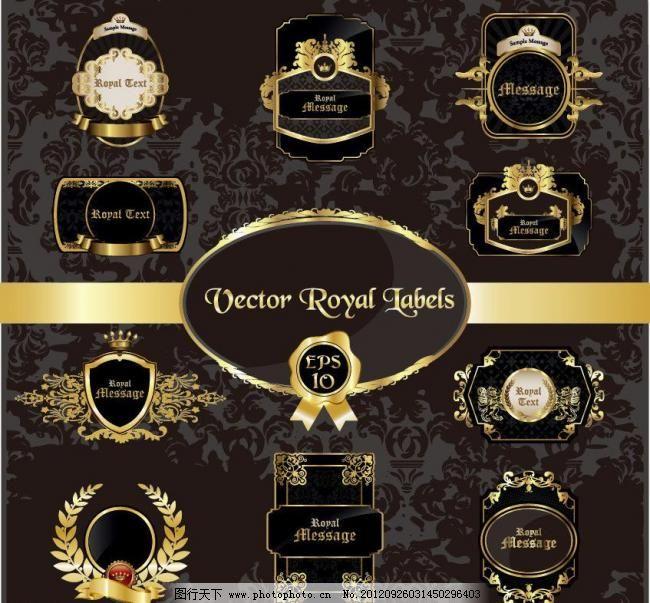 欧式 金色 古典 徽章