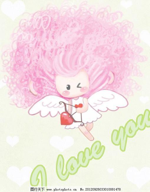 小天使 爱 宝贝 翅膀 卡通 可爱 小天使素材下载 小天使模板下载
