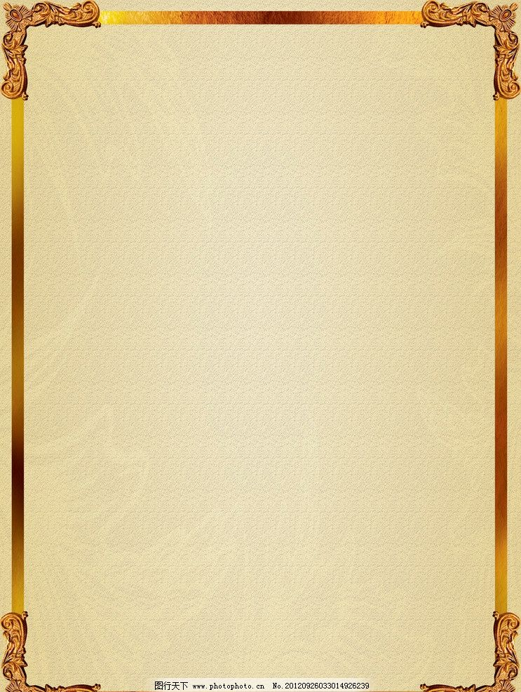 复古边框 精美边框 欧式边框 欧式花纹 高档 背景 位图 花纹边框