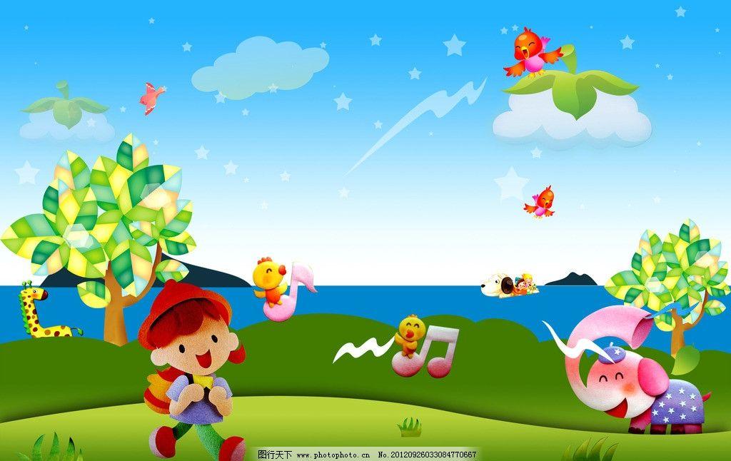 放学啦 卡通小孩 树木 树叶 大象 草丛 幼儿园背景 源文件