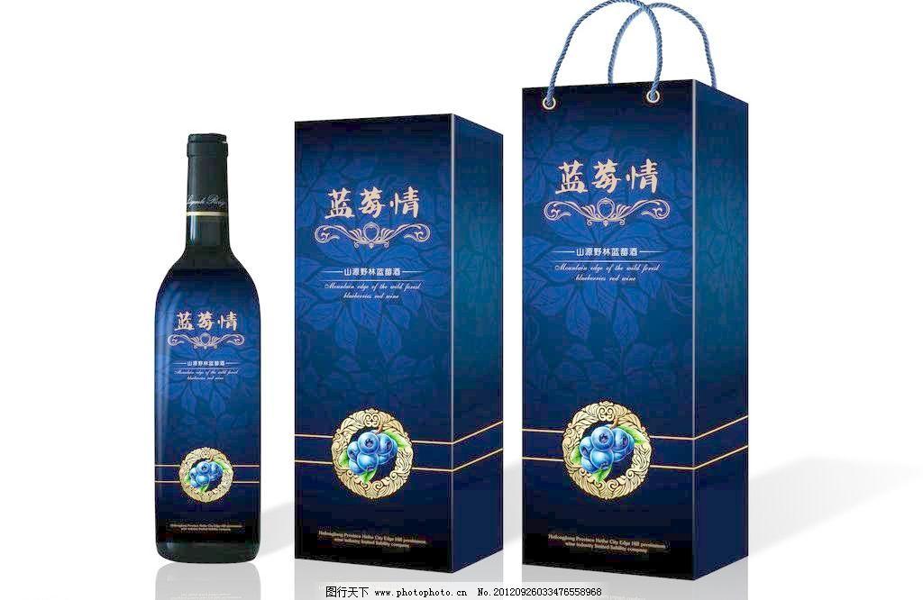 包装设计 金色花纹 矢量花纹 酒瓶设计 蓝莓 黑色包装 瓶贴设计 广告
