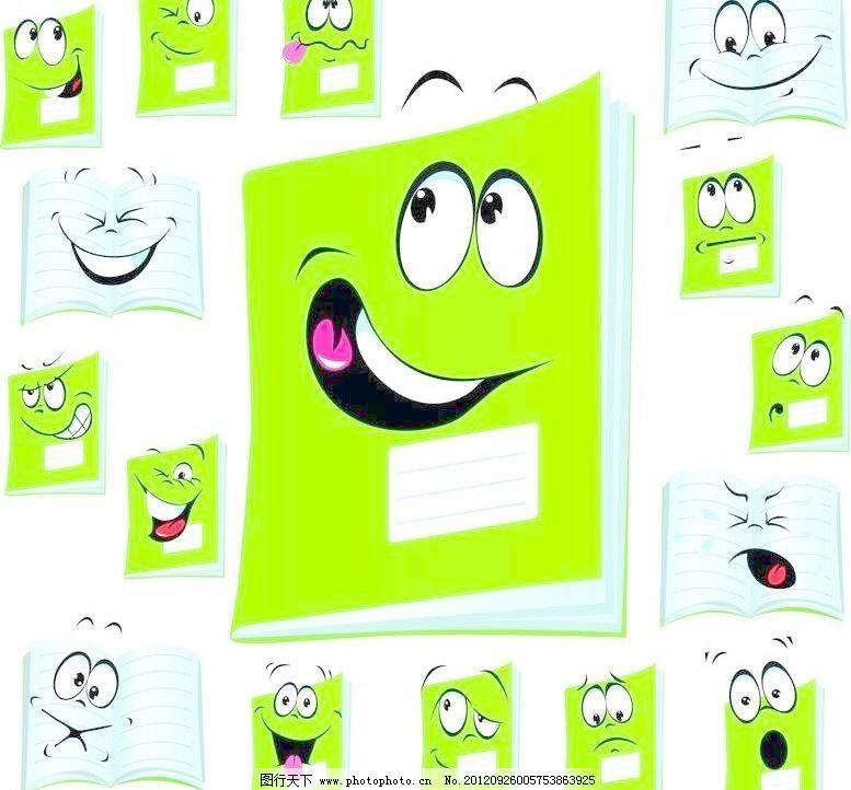 广告设计 记事本 卡通 卡通设计 可爱 日记本 手绘 笑脸 卡通书本表情