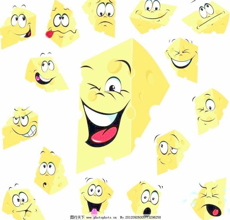 eps 表情 广告设计 卡通 卡通设计 可爱 奶酪 手绘 笑脸 幽默 卡通