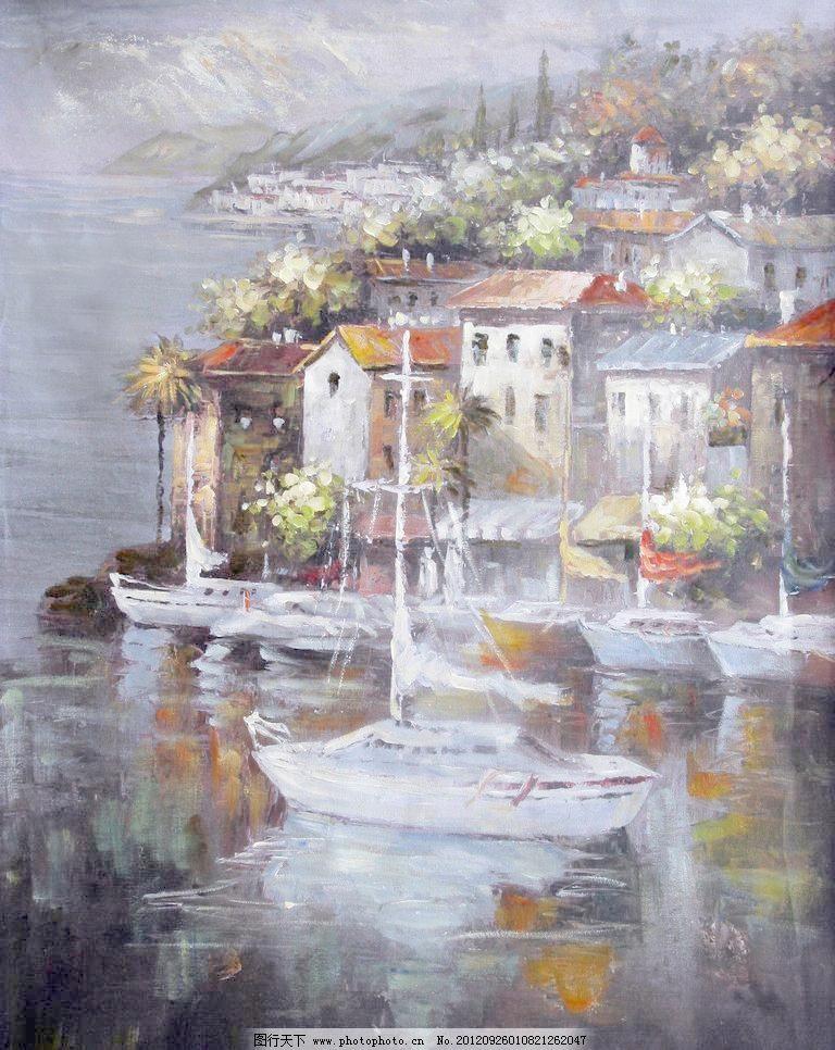 手绘欧式地中海油画风景图片