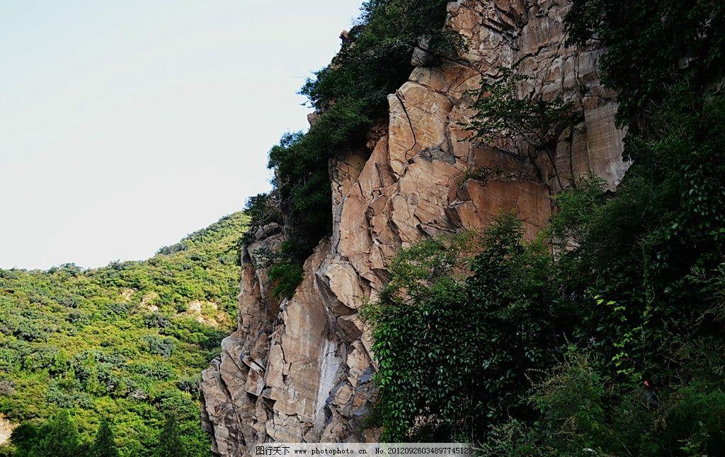 悠然的石壁 石壁 山地 自然风景 自然景观 摄影 300dpi jpg