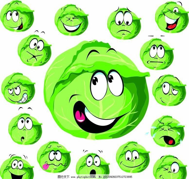 茴子白 表情 笑脸 卡通 有趣 可爱 滑稽 幽默 手绘 矢量 蔬菜水果设计