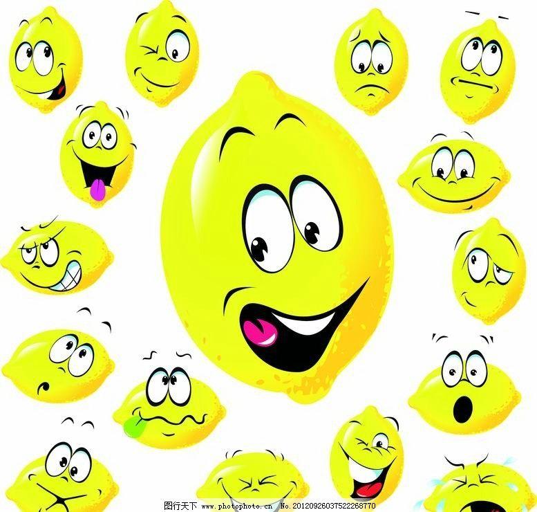 表情 笑脸 卡通 有趣