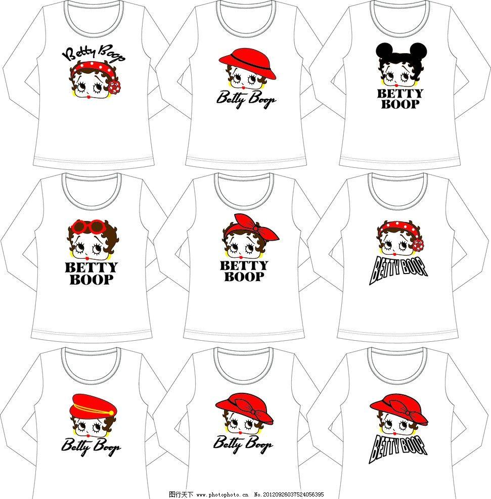 可爱 女孩 美少女 贝蒂 电影女孩 t恤印花 服装设计 广告设计 矢量 ai