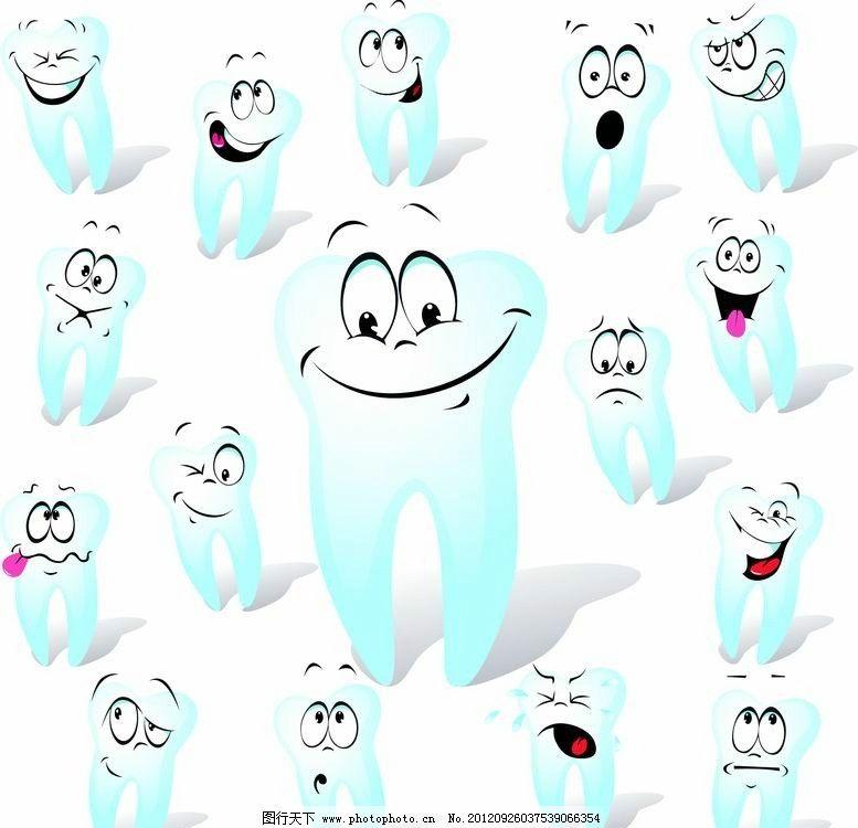 卡通牙齿表情 蔬菜 表情 笑脸 卡通 有趣 可爱 滑稽 幽默 手绘 矢量