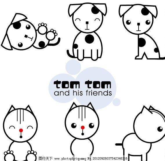狗狗与猫咪 斑点狗 可爱猫咪 tom猫 可爱小狗 卡通动物 手绘插画 简笔