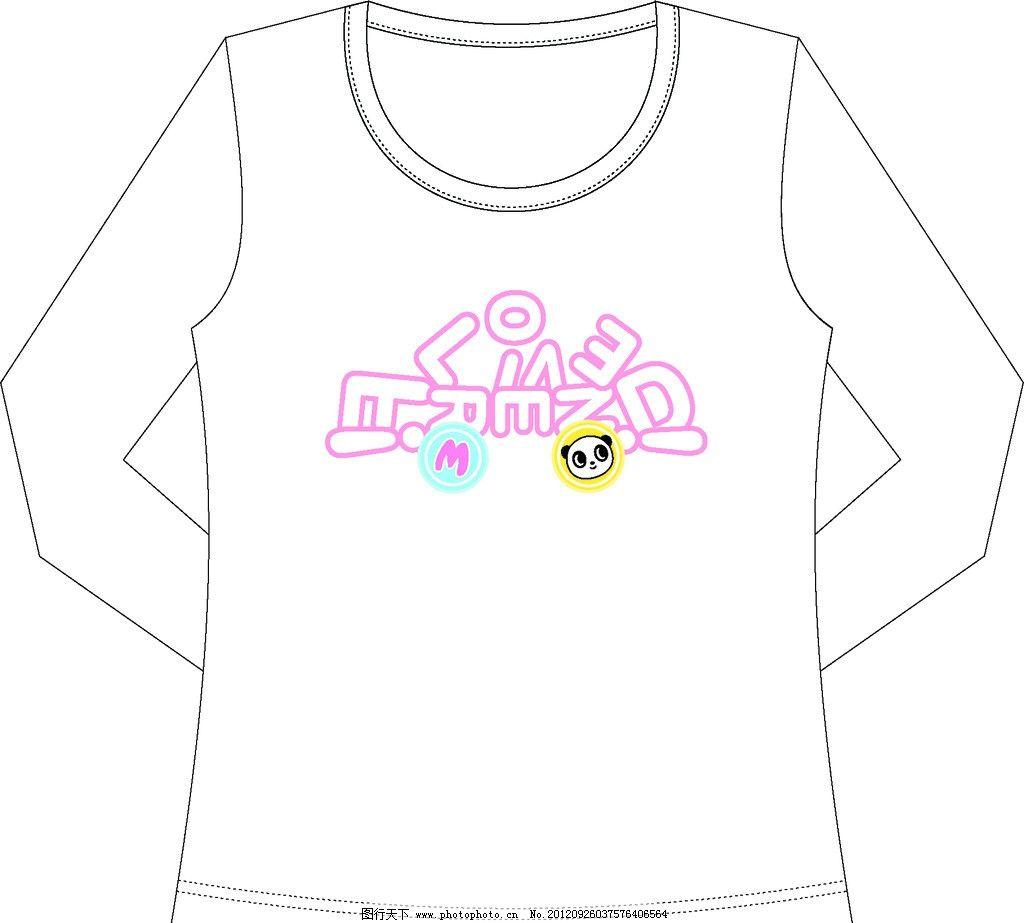 服装      英文 字母 卡通 可爱 t恤印花 服装设计 广告设计 矢量 ai