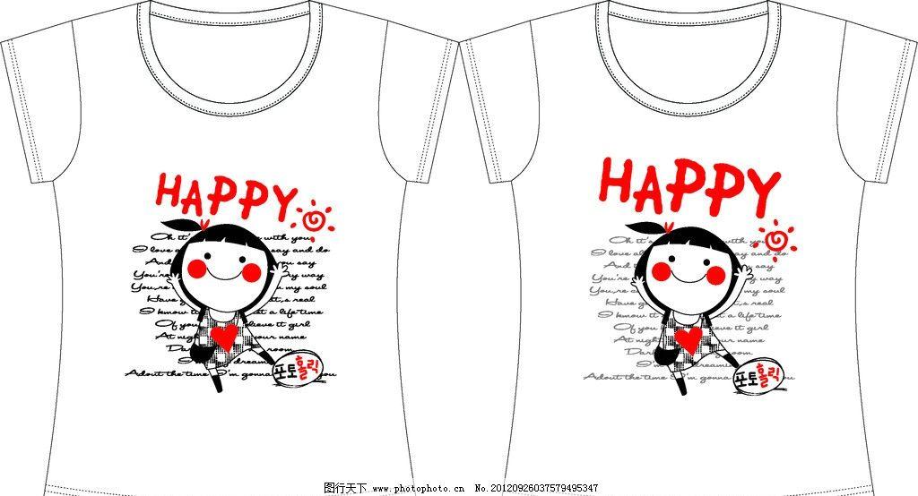 英文 字母 可爱 女孩 美少女 卡通 t恤印花 服装设计 广告设计 矢量