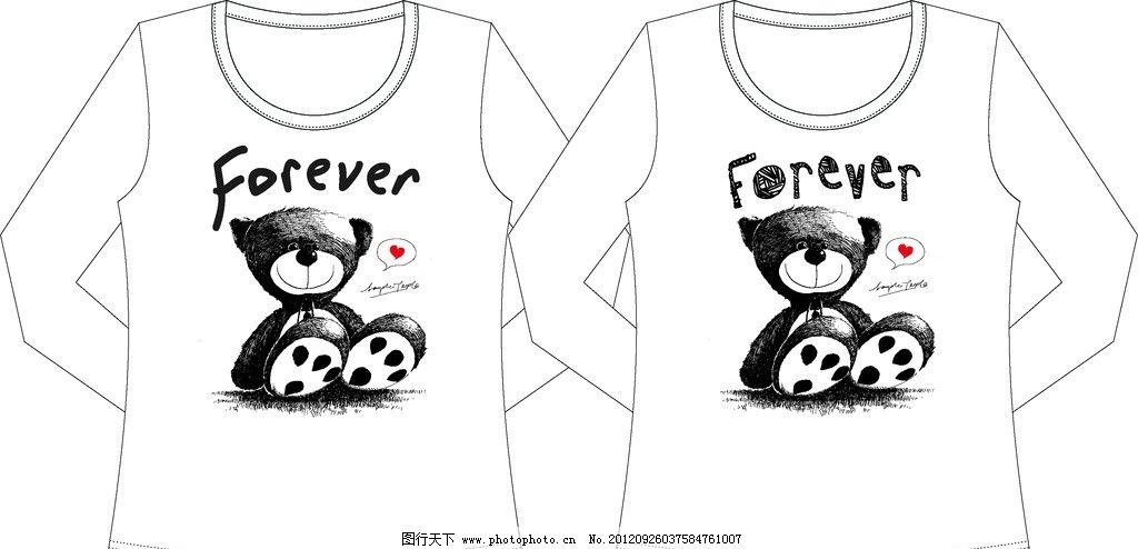 可爱 小熊 贺曼熊 黑白 线条 素描 t恤印花 服装设计 广告设计 矢量