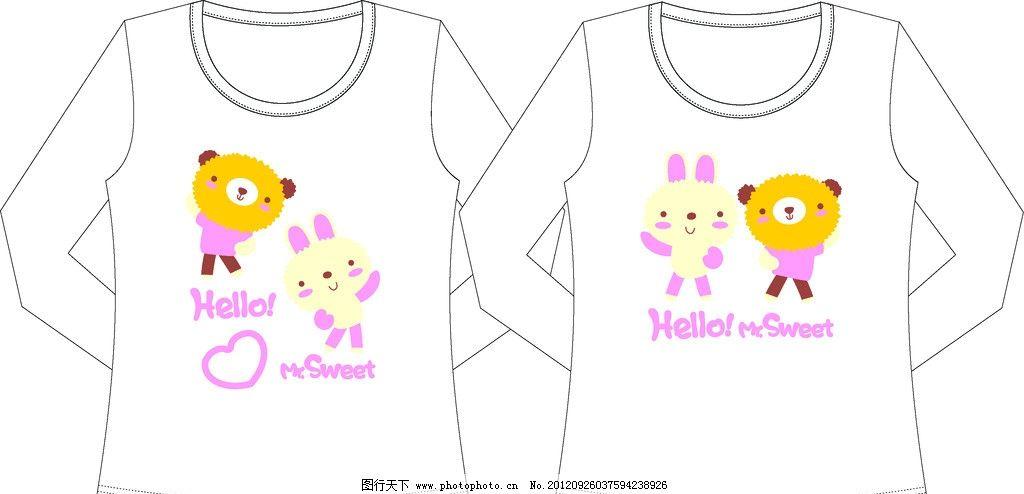 英文 字母 可爱 小熊 小兔子 好朋友 t恤印花 服装设计 广告设计 矢量