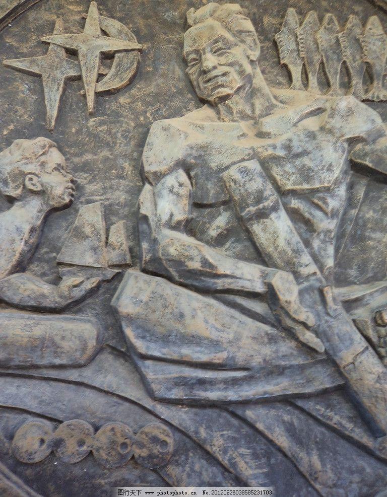 木雕 北海 传统艺术 人物雕塑 浮雕 传统文化 文化艺术 摄影 72dpi