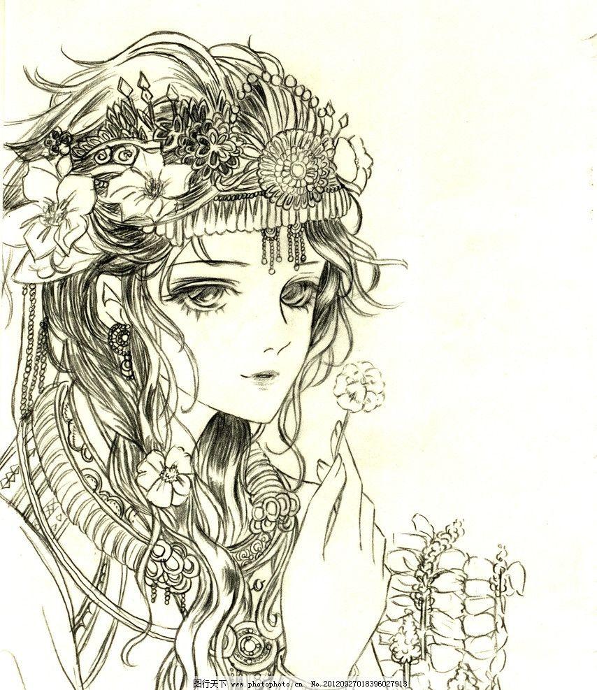 古代美女 手绘 古代 美女