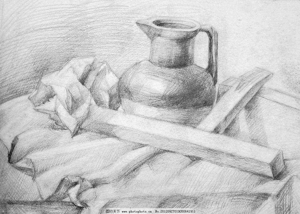 素描 静物素描 罐子 木条 黑白素描 绘画书法 文化艺术 设计 180dpi
