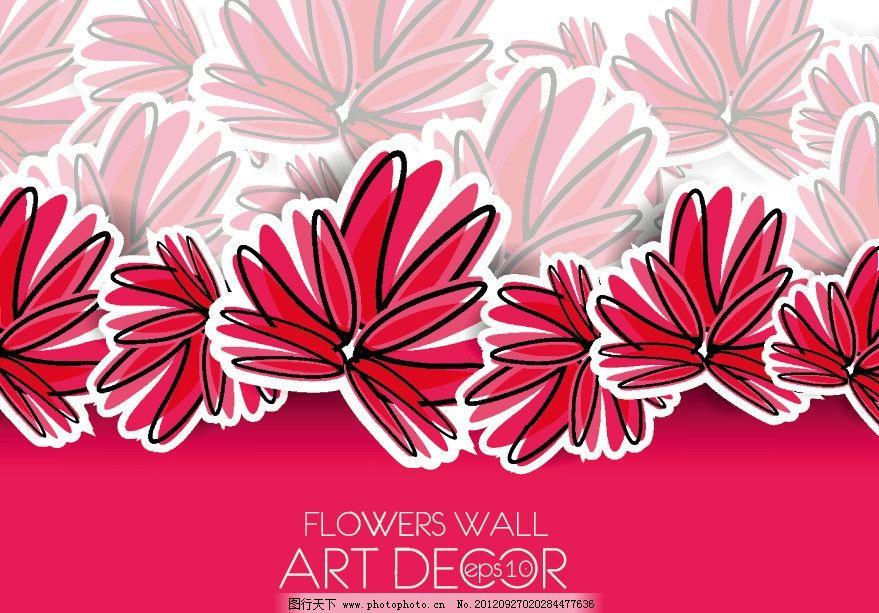 时尚简约立体花卉剪纸工艺时尚花纹 3D时尚立体剪纸花纹