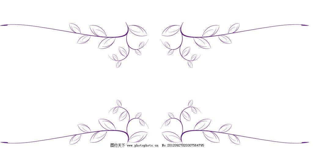 手绘简约花纹边框