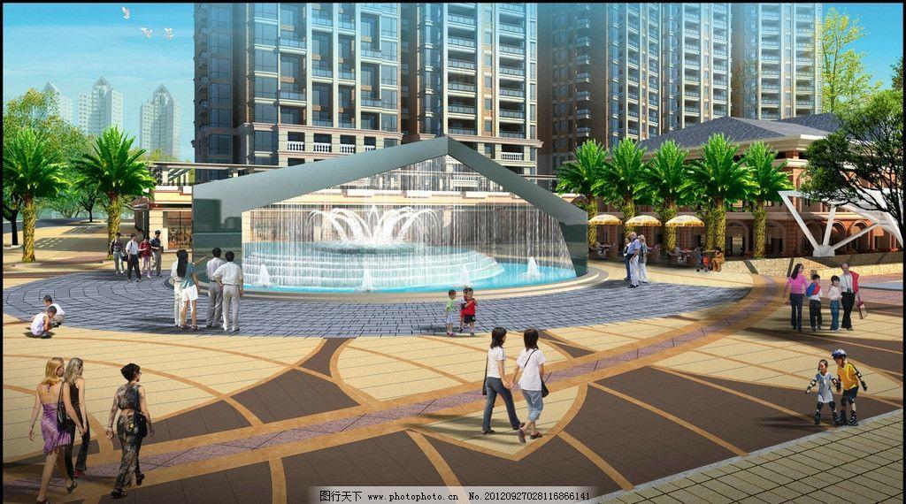 广场景观 水景 跌水池 水帘 景观效果图 园林效果图 景观设计 环境