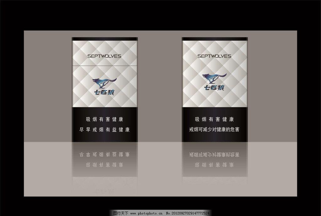 七匹狼烟盒包装图片_包装设计_广告设计_图行天下图库