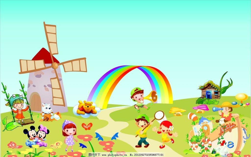 高清卡通壁画 幼儿园壁画 卡通背景图片