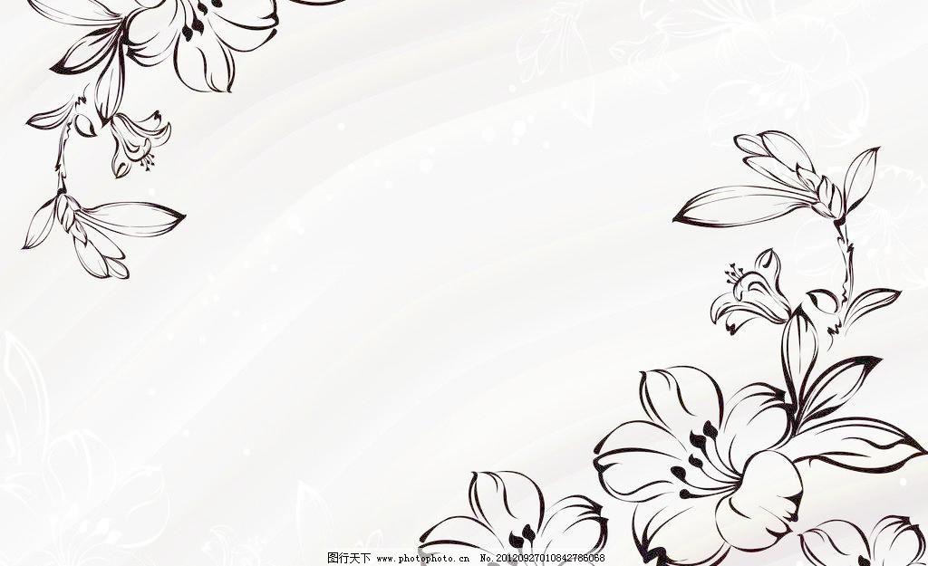可爱花边框简笔画