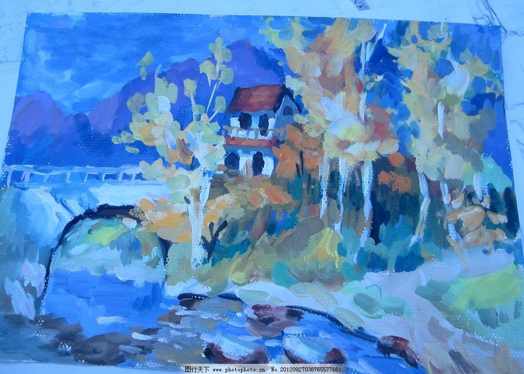手绘 树叶 房子 水粉 河水 彩色水粉 美术绘画 文化艺术 摄影 180dpi