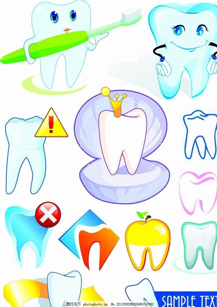 牙齿表情图标 牙刷 牙科 保护 爱护 手绘 矢量 图标矢量主题