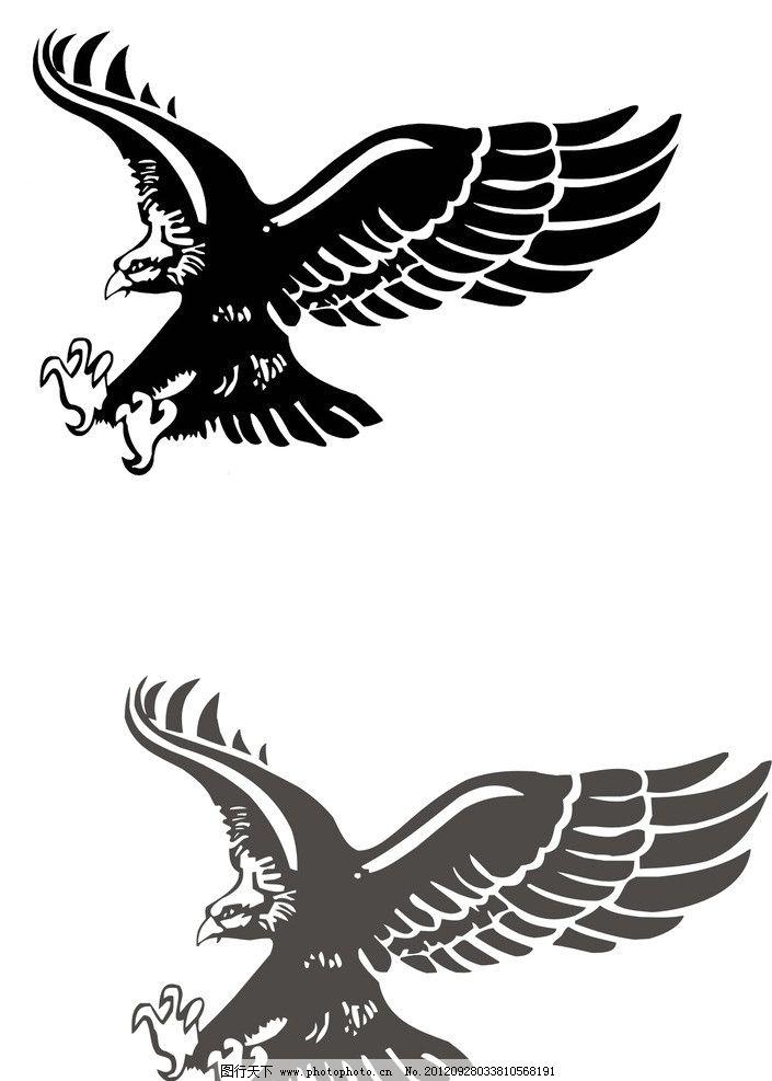 组徽设计图案大全鹰