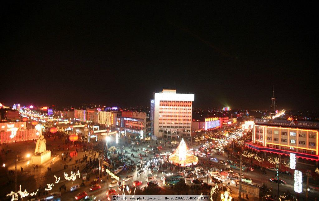怀仁夜景 城市夜景 云中夜景 建筑 灯影 风景图片 自然风景 自然景观