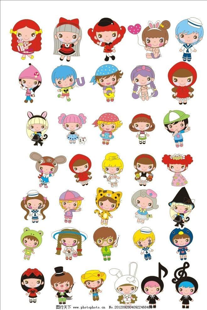 卡通娃娃 卡通 娃娃 动漫 幼儿园 卡通小朋友 卡通舞会 可爱娃娃 可爱
